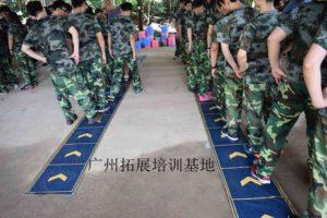 拓展培训,广州拓展基地,广州拓展培训