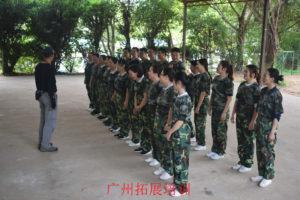 广州拓展,广州拓展培训,广州拓展培训基地,黄埔军事训练,黄埔军校拓展训练